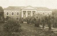 Sampson Hall